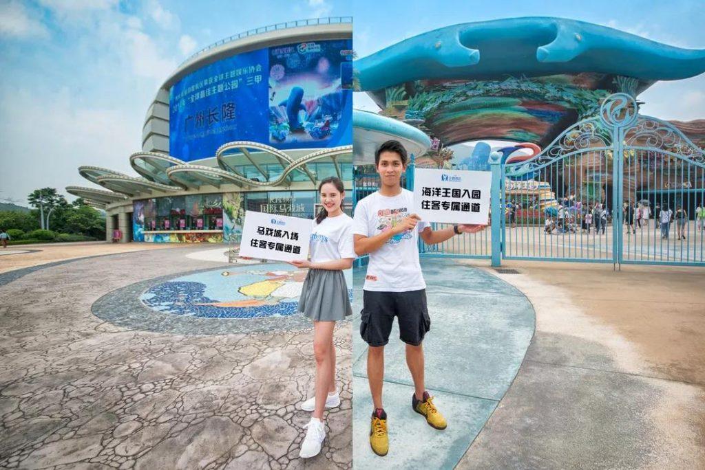 【全程高能】2021年最新版,珠海长隆企鹅酒店吃住玩攻略大全!