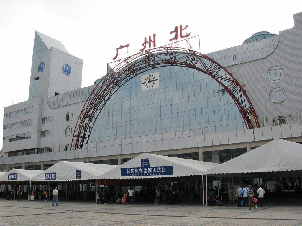 坐高铁到广州长隆在哪个站点下车最近?如何坐车到长隆